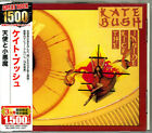 KATE BUSH The Kick Inside JAPAN CD TOCP-54212 2013 NEW