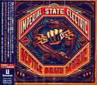 IMPERIAL STATE ELECTRIC Reptile Brain Music JAPAN CD QATE-10048 2013 NEW