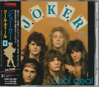 JOKER Cool Deal JAPAN CD APCY-8082 1992