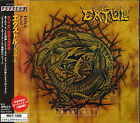 EXTOL Burial JAPAN CD MICY-1088 1998 OBI