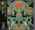 VADER The Ultimate Incantation JAPAN CD TFCK-88614 1993