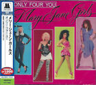 MARY JANE GIRLS Only Four You JAPAN CD UICY-75867 NEW