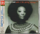 MARLENA SHAW Who Is This Bitch, Anyway? JAPAN CD TOCJ-5877 1994 NEW