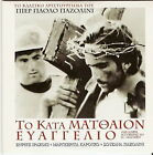 THE GOSPEL ACCORDING TO ST MATTHEW Pier Paolo Pasolini R2 DVD only Italian