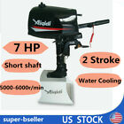 2 Stroke 7 HP Outboard Boat Motor Engine Manual Tiller Short Shaft 40cm