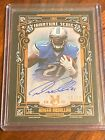 2015 Topps Museum Collection Football Cards - Review Added 60