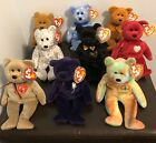 Ty Beanie Babies Bears Lot Of 9 Princess Peace Valentina The Beginning The End