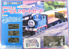 Thomas & Friends Annie Clarabel N scale Tomix 93701 Starter Set TOMYTEC USED