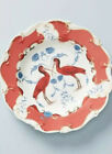 Anthropologie Lou Rota Nature Table Ibis Scarlet Dessert Plate NEW SOLD OUT