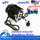 NEW US 48V 1000W Electric Motor Brushless Motor for E Tricycle DIY tricycle SALE