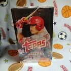 2018 Topps Series 1 Baseball Unopened Hobby Box HOBBY EXCLUSIVE 1 Auto or Relic