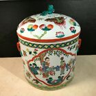 CHINESE EXPORT DOUCAI MANDARIN ROSE BUTTERFLY PORCELAIN POLYCHROME COVERED JAR