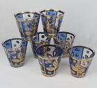 22K Gold Paisley Like Cocktail Old Fashioned Bar Glasses - MCM