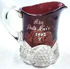 Antique 1902 Ruby Flash Glass Creamer Alabama State Fair With Name SALLIE 4