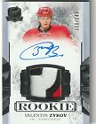 10 Best Upper Deck The Cup Rookie Cards 29