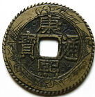 Chinese ancient Bronze Coin Diameter27mm thickness2mm