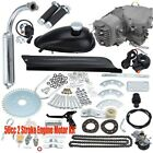 Silver 50cc 2 Stroke Motor Engine Kit Gas for Motorized Bicycle Bike Cycle DIY