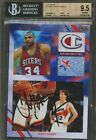 Top Charles Barkley Cards to Collect 15