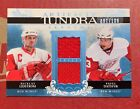Pavel Datsyuk Cards, Rookie Cards and Autographed Memorabilia Guide 24