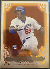 Yasiel Puig Rookie Cards Checklist and Guide  21
