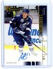 Top Choices Before the Alexis Lafrenière Rookie Cards 25
