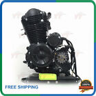 Loncin 250CC air cooled enginebalance shaft 6 gears with wiring hardness