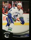 2018-19 Upper Deck Subway Vancouver Canucks Hockey Cards 12