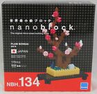 NanoBlock Japan Plum Bonsai Building Kit 134 170 pieces