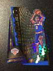 Top New York Knicks Rookie Cards of All-Time 69