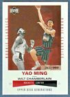 The Ming Dynasty! Top Yao Ming Basketball Cards, Rookie Cards 21