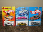 Hot Wheels Lot of 3 1984 Hurst Olds Coupe Variation 84 Oldsmobile The Hot Ones