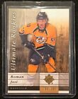 Behold! Every 2011-12 Upper Deck Ultimate Collection Hockey Rookie Card 92
