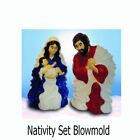 Lighted Outdoor 31 Nativity Set 2 piece tall Scene Holy Family Large Lights NEW