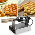 14kw Electric Bubble Egg Cake Maker Oven Waffle Bread Kitchen Cooking Machine