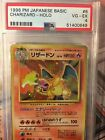 1996 Pokemon Japanese Basic Charizard Holo 006 PSA 4 SWIRL