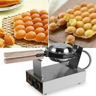 Stainless Electric Bubble Egg Cake Maker Oven Non Stick Waffle Baker Machine NEW