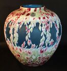 Fenton Art Glass Dave Fetty Kelsey Murphy Cameo Carved Vase LIMITED to 295