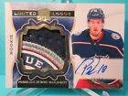 Top 25 Upper Deck The Cup Rookie Cards Of All-Time 8