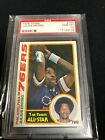 Julius Erving 1978 Topps RC #130 PSA 10 GEM MINT