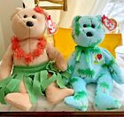 Ty Beanie Baby Set Alana Hula Bear, State Collector Series Blue Hawaii Extra Tag