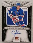 Chris Kreider Rookie Cards Checklist and Guide 30