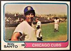 Ron Santo Cards, Rookie Card and Autographed Memorabilia Guide 10