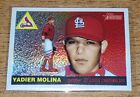 St. Louis Cardinals Rookie Cards – 2013 World Series Edition 37