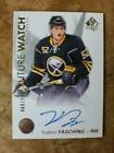 2016-17 SP Authentic Hockey Cards 12