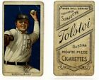 T206 Honus Wagner Fetches Record-Breaking $2.1 Million 15