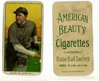 T206 Honus Wagner Fetches Record-Breaking $2.1 Million 14