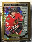 Artemi Panarin Rookie Card Checklist and Gallery - NHL Rookie of the Year 35