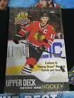 2014-15 Upper Deck Series 1 Hobby Box *NEW* Factory Sealed 24 Packs