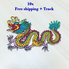 10x Iron On Patch Chinese dragon kung fu Embroidered Sew Applique Shirt Jeans De