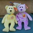 2 Beanie Babies: Eggs 2005 and February 2002  (2nd Series) Both with all Tags